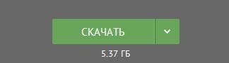 Скачиваем Warface через игровой центр Mail.Ru