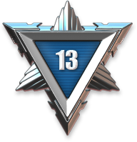 13-я лига