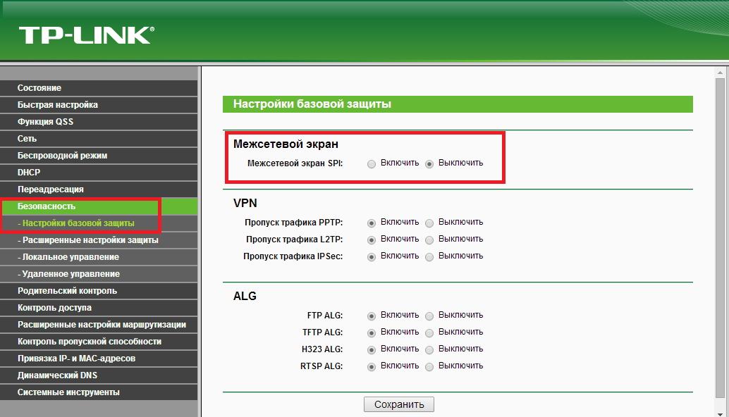 Отключение межсетевого экрана SPI на примере Wi-Fi роутера TP-Link TL-WR841ND
