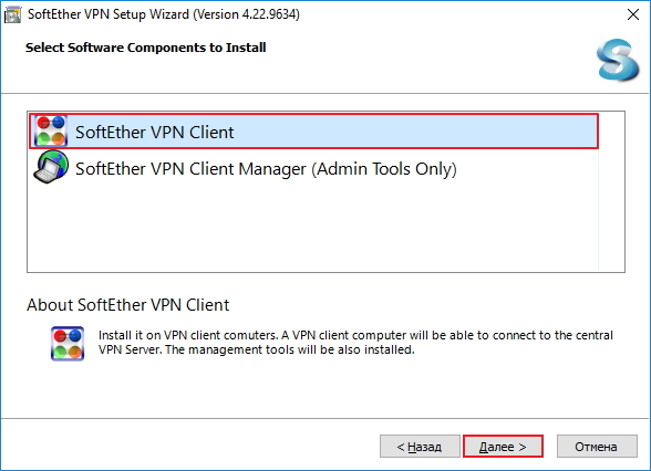 Установка компонента SoftEther VPN Client