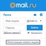 """Регистрация в Варфейс с бонусами (оружие """"Неон"""" + VIP-ускоритель)"""